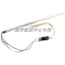 50 sets x Dimbaar LED Backlight Lampen Update Kit Verstelbare LED Board 2 Strips voor Monitor Desktop Gratis Verzending