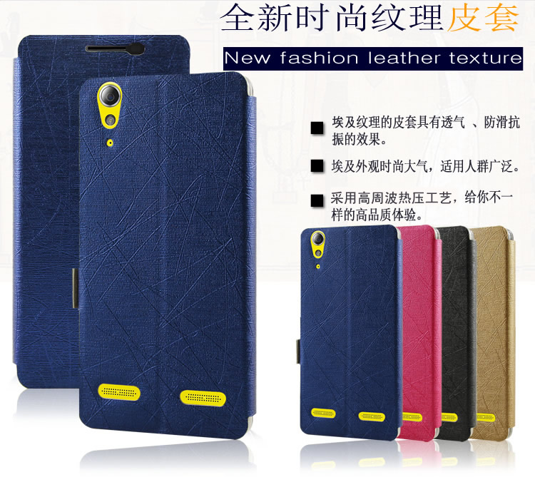 For Lenovo A6000 Case Cover Super Thin Fashion Leather Flip Cover Phone Case For Lenovo A6000 Lenovo A6000 Plus (5.0 inch)