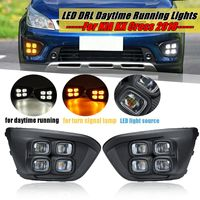 Car Light LED Day Lamp Highlight Auto Driving Daytime Running Lights DRL Car Accessories For KIA RIO X Line KX5 KX cross 2018