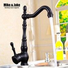 Oil Rubbed Black Bronze Swivel Singe Handle Bathroom Basin Kitchen Deck Mounted Sink Mixer Tap Faucet