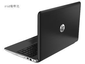 font b Laptop b font palmrest For HP pavilion 15 b001es 15 b053sa 15 b076ed