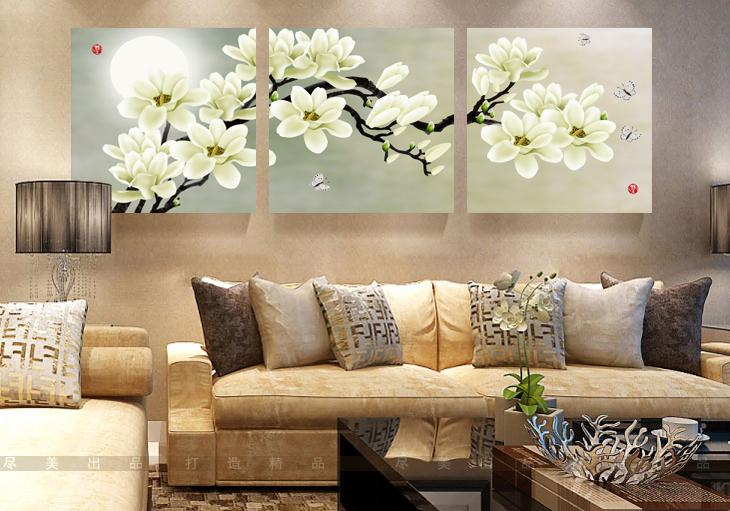 3 Piece Modern Wall Painting Home Decorative Art Picture