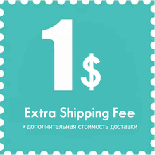 Extra Shipping Fee extra shipping fee extra refund money
