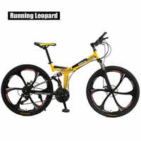 Running Leopard foldable bicycmountain bike 26-inch steel 21-speed bicycles dual disc brakes road bikes racing bicyc BMX Bik