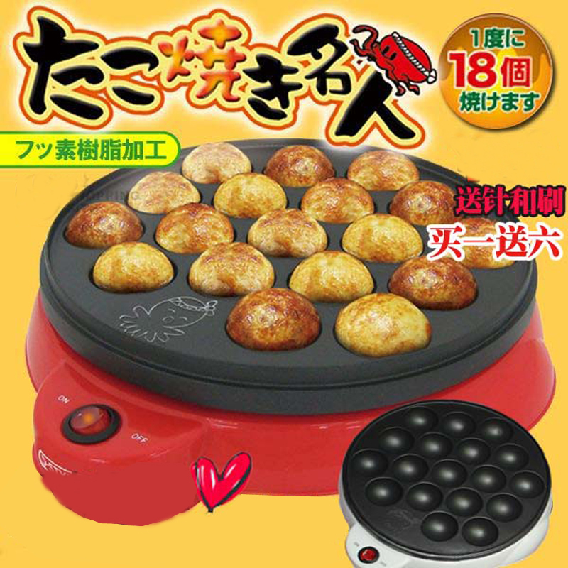 Japan Professional Octopus Ball Maker 650W Takoyaki Baking Machine Mini Electric Chibi Maruko Grill Pan 220V With 18 Holes