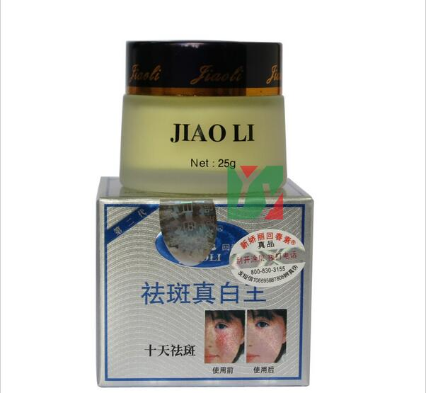 High Quality Jiaoli Whitening Cream For Face Anti Freckle And Spot Skincare 25g/pcs