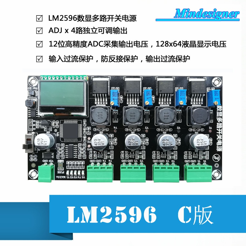 LM2596 Multiplex Switching Power Supply Digital Display Power Module DC-DC Step-down Power Module LM2596-ADJ
