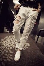 Повседневная Мода Хлопок Джинсы для женщин Ладис Свободные Шаровары Джинсы Европейских и Американских Колледж стиль Отверстие Мыть Белые Джинсы