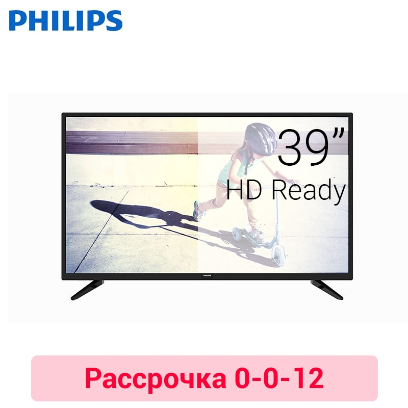 Фото - TV 39 Philips 39PHT4003 HD 3239inchTV dvb dvb-t dvb-t2 digital 0-0-12 chunghop universal learning remote control controller l309 for tv sat dvd cbl dvb t aux big key large buttons copy