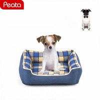 Soft Material Nest Dog Baskets Pet Bed Warming Dog House Fall and Winter Warm Kennel for Cat Puppy Dog Beds for Large Dogs Z