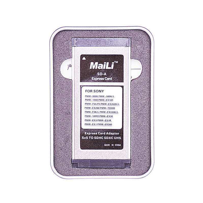 ФОТО Free Shipping MAILI Pro sd card to camcorder reader Expresscard sxs sdhc SBS card adapter for  EX280 EX3/EX330 support 128G SD