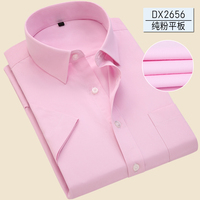 2019 Summer Business mens Short Sleeve dress Shirts turndown easy care non iron regular Casual fit male Plus Size S 7XL shirt