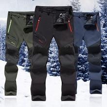 цена Hiking Pants for Men Women Autumn Winter Soft Shell Trousers Thickening Velvet Warm Outdoor Ski Trekking Sport Pants Plus Size онлайн в 2017 году