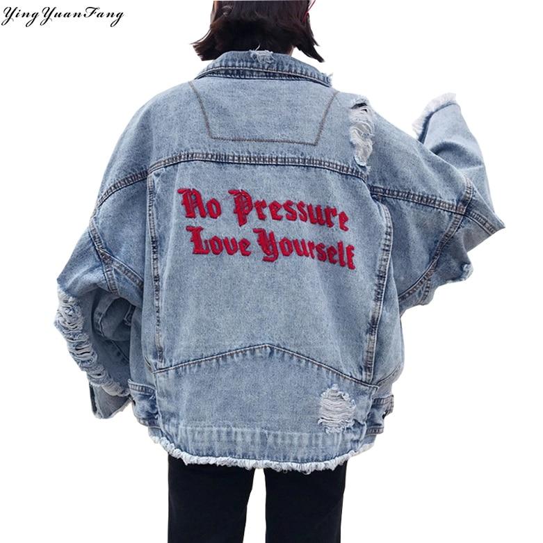 YingYuanFang Fashion Women's new loose Letter embroidered single-breasted lapel vintage hole denim jacket