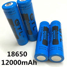 Bateria recarregável de lítio ultraleve, bateria recarregável de lítio 100% v12000 mah 3.7 com grande capacidade para evrefil gtl, novo, 18650