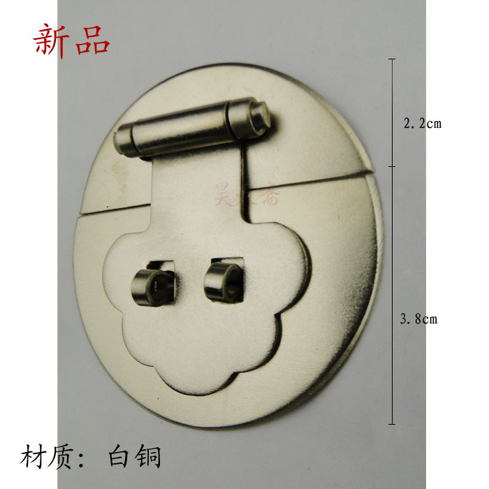 [Haotian vegetarian Chinese antique jewelry box] bronze fittings copper box buckle clasp HTN-077 nickel alloy models купить