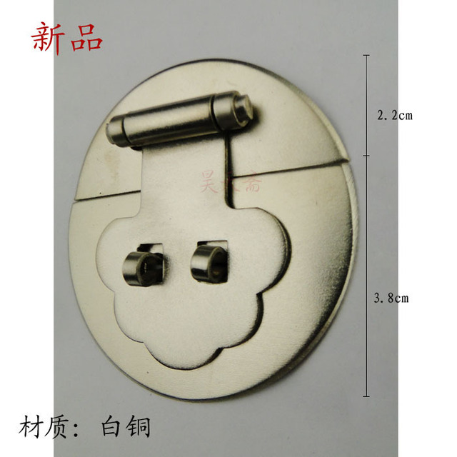 [Haotian vegetarian Chinese antique jewelry box] bronze fittings copper box buckle clasp HTN-077 nickel alloy models