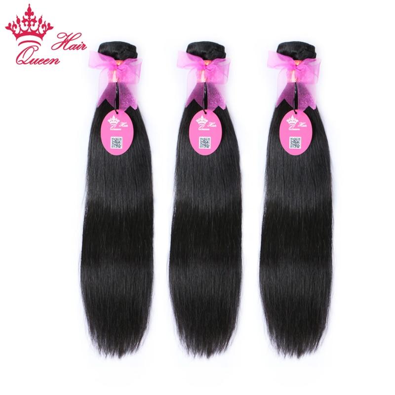 Brazilian Straight Hair Weave Bundle Deal 100% Mänskliga - Mänskligt hår (svart)