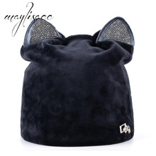 Maylisacc 6 Colors Autumn Winter Cap Beanies Cat Hat Ladies Warm Velvet Skullies Cap New Arrived for Women Christmas Gift