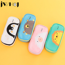 1pcs Cute animals Large capacity pencil case High grade waterproof PU leather pencil bag stationery Students