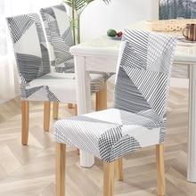 Fundas de LICRA para silla de oficina elásticas para comedor, fundas completamente envueltas para sillas para boda, sillas para Banquete de hotel, fundas de chaise