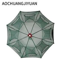 Folded Portable Hexagon 4/6/8/10 Hole Automatic Fishing Shrimp Trap