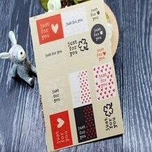 Праздничные принадлежности 13 шт./компл. Уплотнительная наклейка для конфет и печенья коробка упаковка для шоколада подарок вечерние блага DIY квадратный только для вас Wh