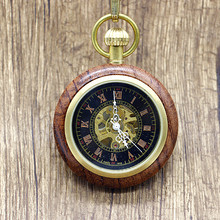 Antique Open Face Wooden Mechanical Pocket Watch Roman Number Hand Wind Fob Watch+Gift Box