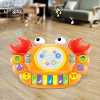 Große Krabben Modell Baby-Musical Tastatur Klavier Trommel Musikinstrument Spielzeug Kinder Song Geschichte Sprache Lernen Tierstimmen Spielzeug für Kinder