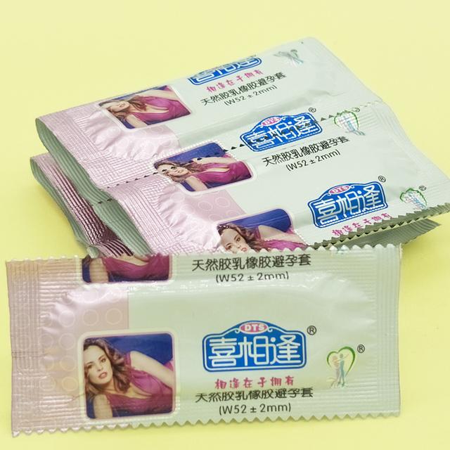 Banana Flavor Condoms