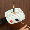 Flipping Type Paint Palette Watercolor Painting Palette Professional Art Plastic Palette For Art Supplies