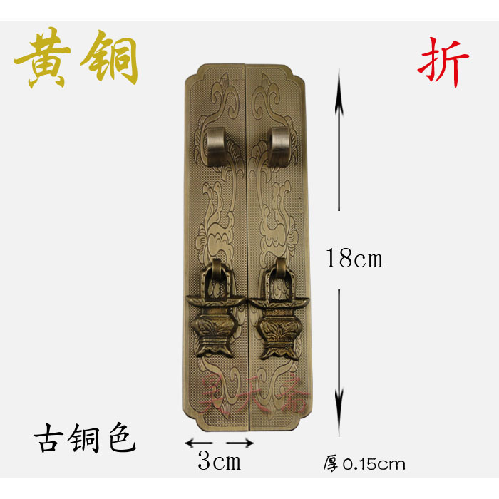 [Haotian vegetarian] antique copper Cabinet Handle Handle Chinese bookcases wardrobe handle HTC-210 [haotian vegetarian] antique copper straight handle antique furniture copper fittings copper handicrafts htc 041