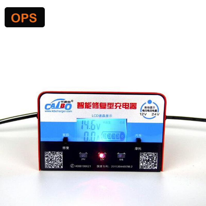 <font><b>12V</b></font> 24V smart repair LDC display <font><b>lead</b></font> <font><b>acid</b></font> batery charger for <font><b>7AH</b></font>-120AH Motorcycle/E-bike charge output voltage 220V image