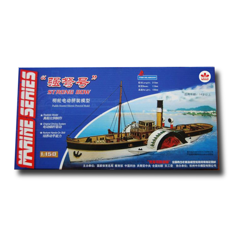 Купить с кэшбэком Free Shipping DIY Strong Bow Paddle Wheel Electric Powered Boat Assembled ship Model Educational Toy Children Gifts