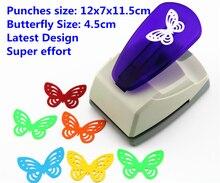 شحن مجاني جهاز تشكيل مفرغ كبير الحجم بشكل مفرغ لعمل القصاصات اليدوية على شكل فراشات أداة تخريم ورق حرفي كبير أداة تخريم للأطفال بنفسك toysS8563