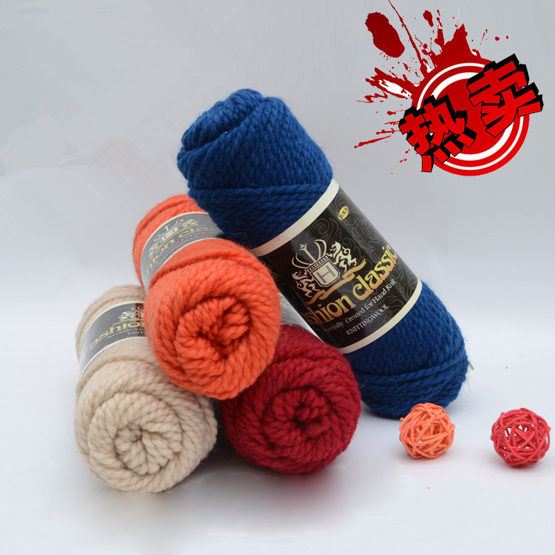 400g/Bag Coarse Cardigan Wool Yarn Braided Coat Shawl Scarf High Quality Hand Knitted Co ...