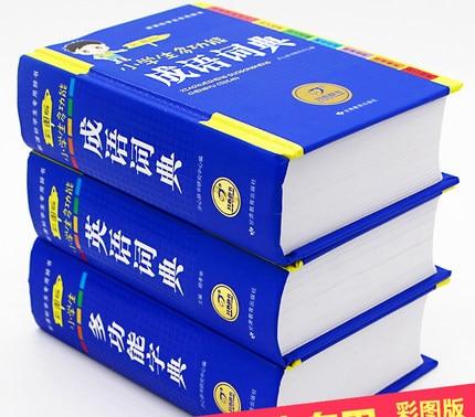 3 pièces, un outil sur pied pour apprendre le chinois un dictionnaire idiom, un dictionnaire complet, un dictionnaire anglais.