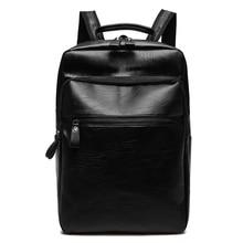 Men Business Casual Backpacks for School Boys Travel Bag PU Leather Men's Fashion Shoulder Bags Vintage Male Backpack Bag pack