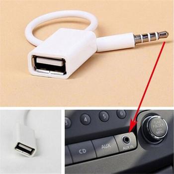 Fabryka cena gorąca sprzedaży nowy 3 5mm mężczyzna AUX wtyk Audio złącze USB 2 0 konwerter kabla żeńskiego przewód samochodowy MP3 J03T Drop Shipping tanie i dobre opinie mosunx Przewody IDE Dostępny w magazynie Adapter White aprox 14 5cm