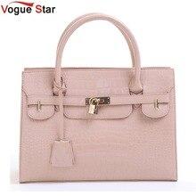 Vogue star große kapazität gute qualität frauen handtasche leder frauen tasche mode frauen messenger bags leder handtasche ls313