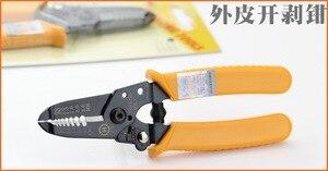 Image 5 - Borsa Degli Attrezzi fibra Ottica Kit Misuratore di Potenza Ottica Visual Fault Locator Cavo Stripper