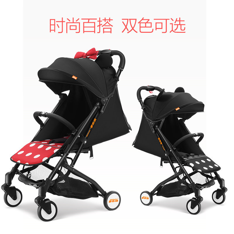 Baby Stroller Can Sit And Lie Baby Car Four Wheel Suspension On The Plane Of Children Cart Pull rod type Trolley