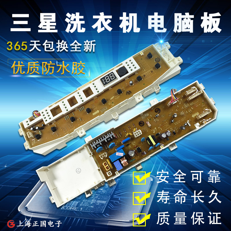 Free shipping for DC92-00545 Samsung washing machine computer board XQB60-C96/C98/c86 XQB8/XQB70-C86 95% new original good working inverter washing machine board for xqb70 j85s xqb60 t85 xqb70 t85 xqb60 j85s on sale