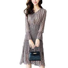 Женское шифоновое платье трапеция стильное с длинным рукавом