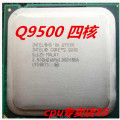 Для Intel Core 2 Quad Q9500 cpu 775 pin 6 М 2.83 Г настольный компьютер CPU