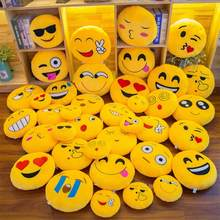 New Smiley Face QQ Emoji Pillows Soft Plush Emoticon Round Cushion Home Decor Cute Cartoon Toy Doll Decorative Throw Pillows 40(China)