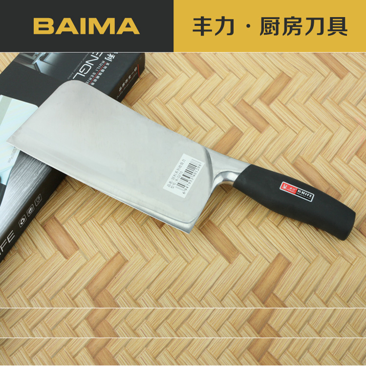 Kitchen font b knives b font cut bone font b knife b font carving font b