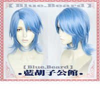 Kingdom Hearts Birth By Sleep Aqua Blauw Gemengd Korte Halloween Party Synthetisch Haar Cosplay Pruik + Pruik Cap