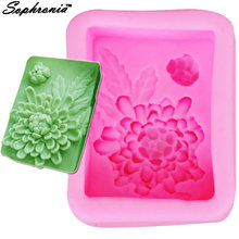Sophronia 1 Pcs Diy Handcrafted 3d Candle Cake Soap Chrysanthemum Liquid Silicone Mold Food Grade S098 ,8.5*6.3*3.5CM(China)