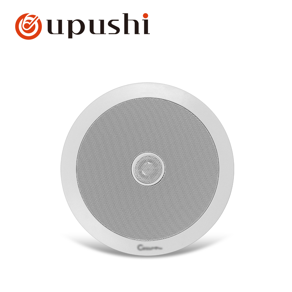Beste In Wand Lautsprecher 6,5 Zoll Koaxial Decke Lautsprecher 20 W Gebaut In Wand Lautsprecher Für Oupushi Home Audio Surround System